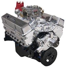 Edelbrock 46411 CRATE ENGINE EDEL/GM 9.0:1 PERF E-TEC SBC SHORT STYLE 8810 WATER PUMP POLISHED