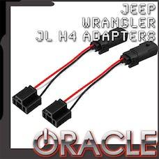 Oracle Lighting 5844-504
